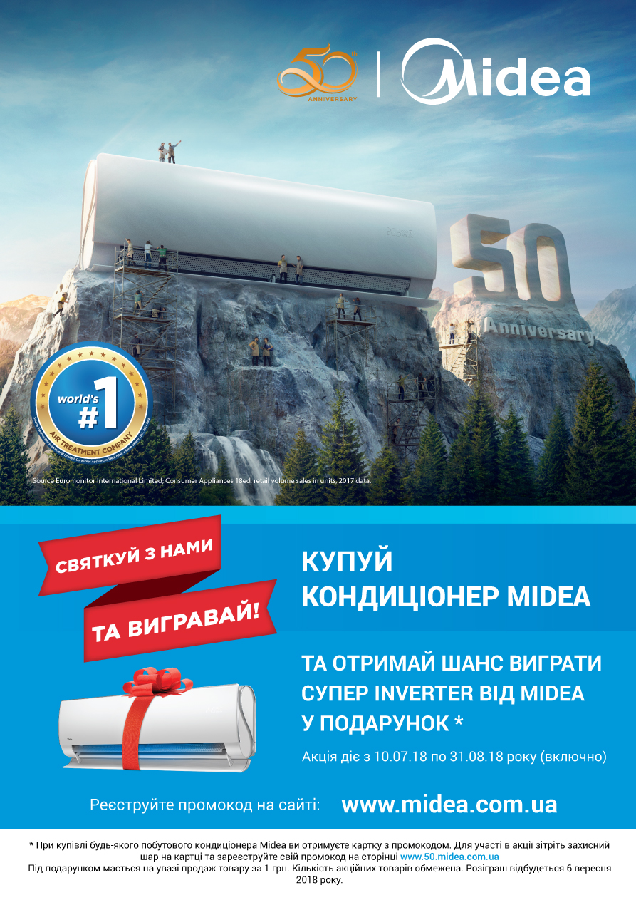 Midea 50 years old